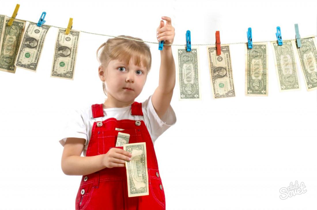 Личные финансы и дети