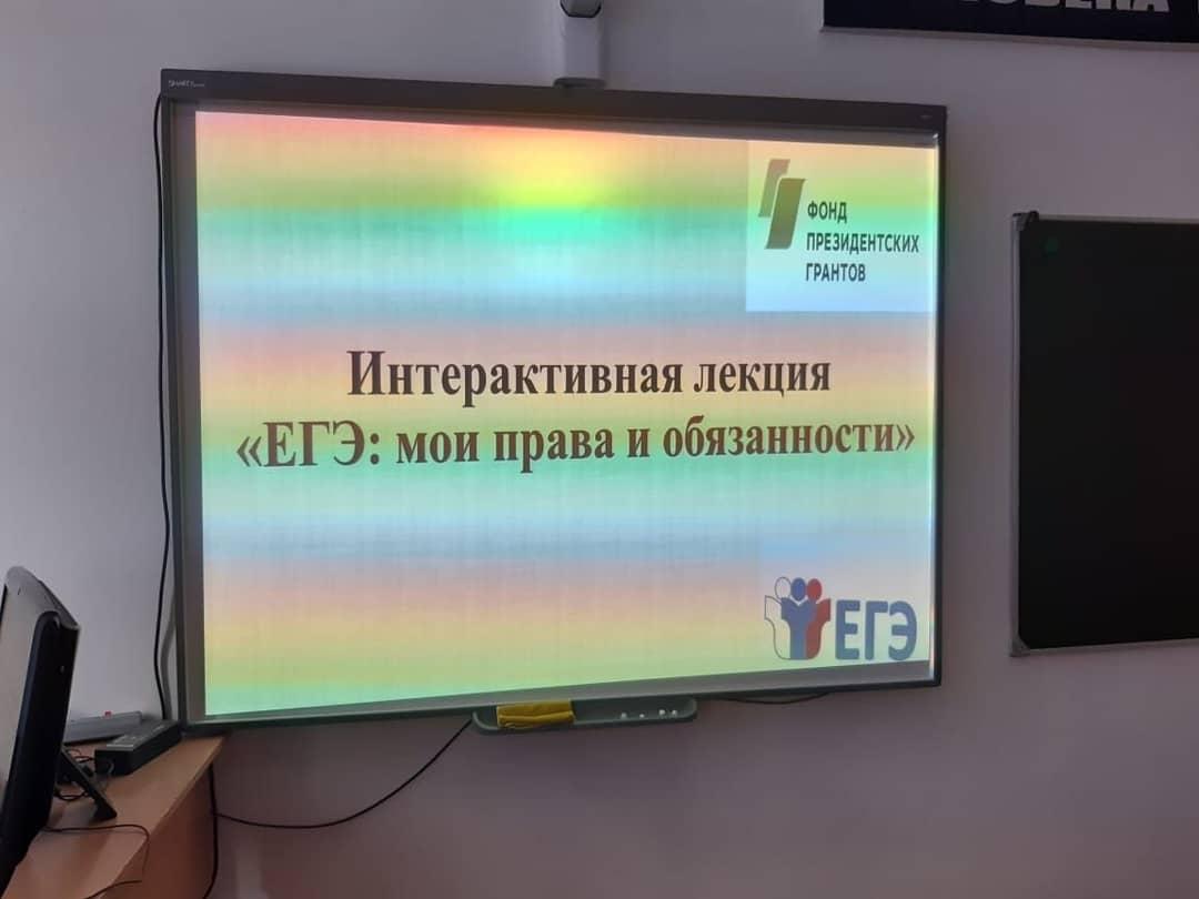 В общеобразовательных организациях Чеченской Республики продолжается работа  по просвещению участников ГИА об их правах и обязанностях