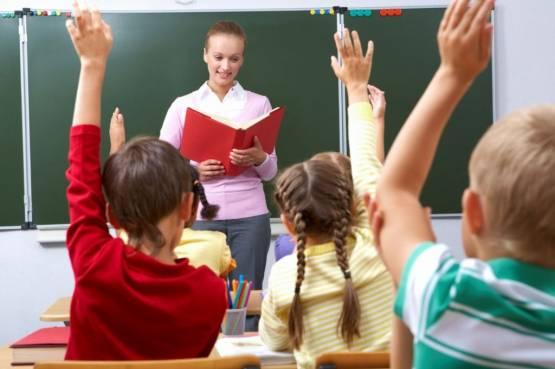 Надбавка стимулирующего характера к заработной плате молодому специалисту в сфере образования.